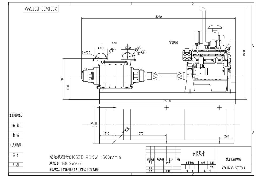 Diesel Fuel Tank >> fire pump packages,fire pump set,fire pump system